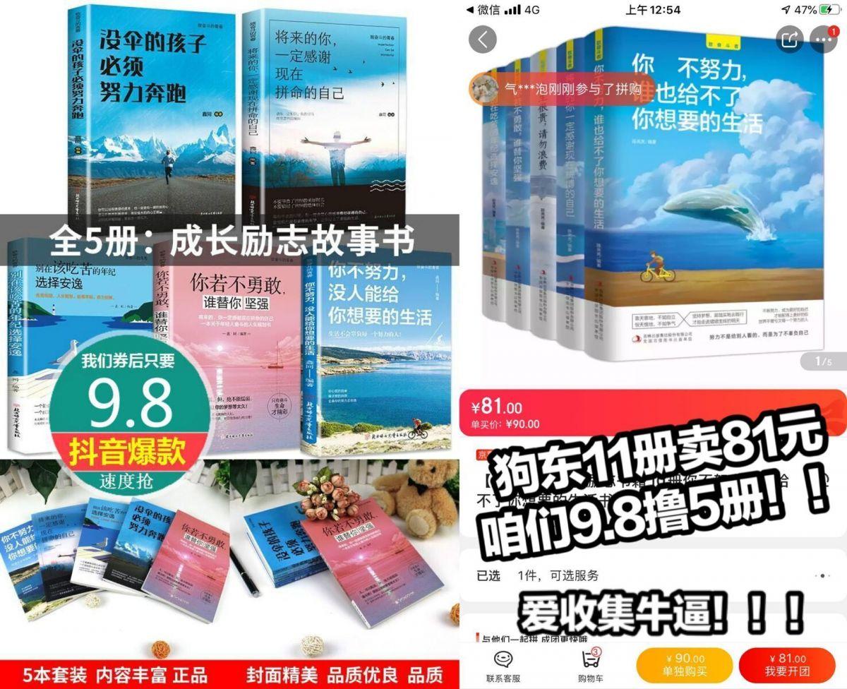 QQ图片20200909142009
