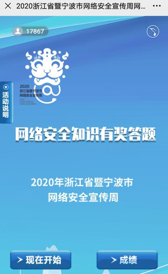 QQ截图20200912135746