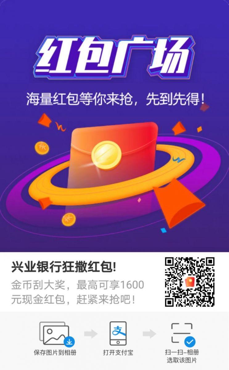 QQ图片20201010171855