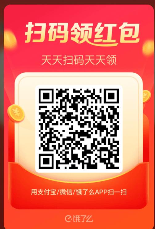 QQ图片20201104095130