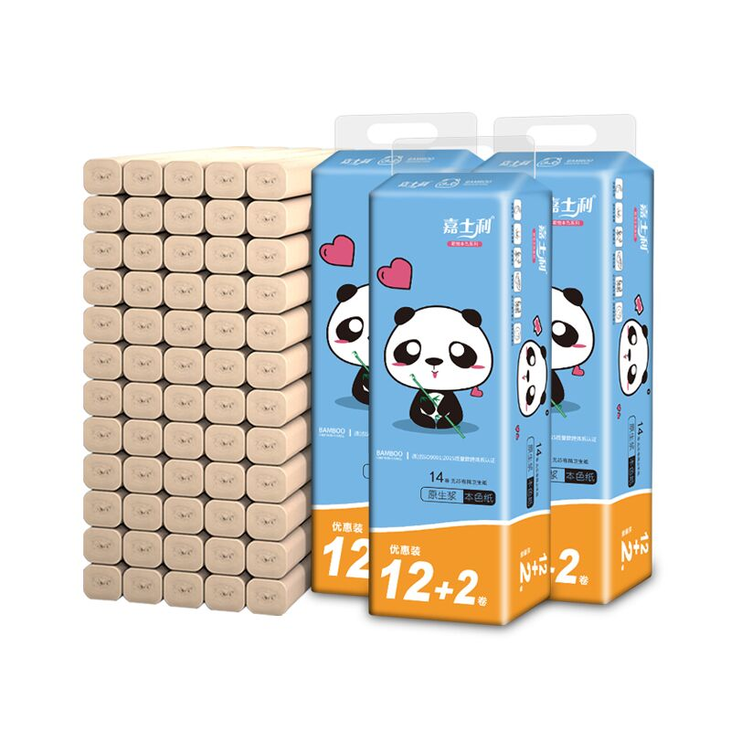 15.9元撸竹浆本色卷纸3提共42卷