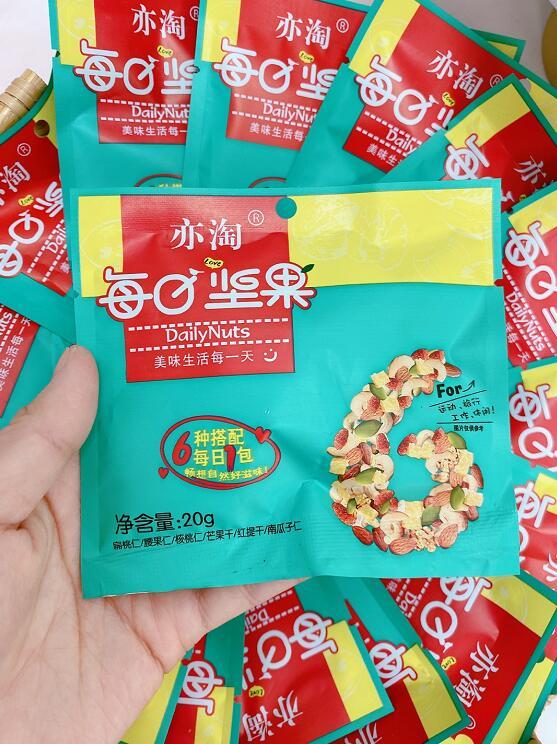 【19.9元】每日坚果30包 可选6种口味