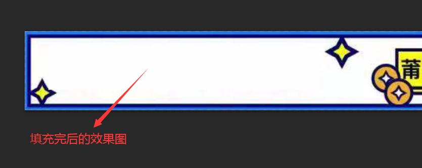如何PS修改别人网站广告位文字+背景  网站 ps 第5张