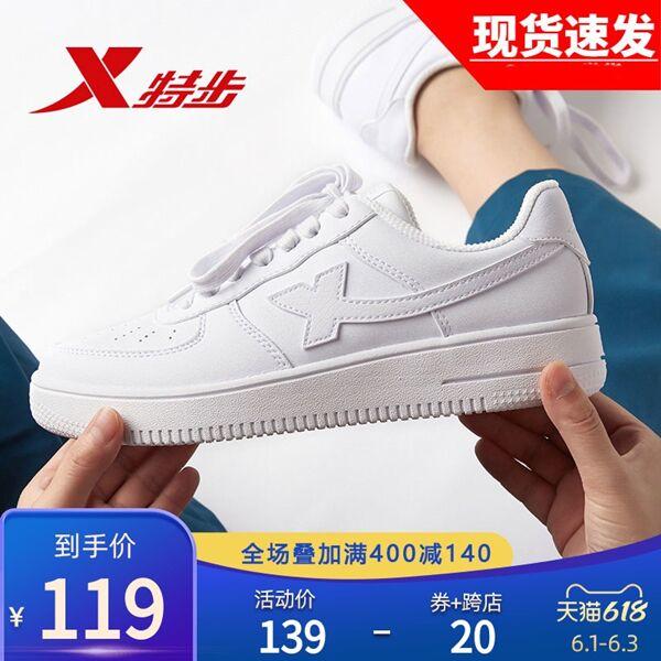 QQ图片20210604110154