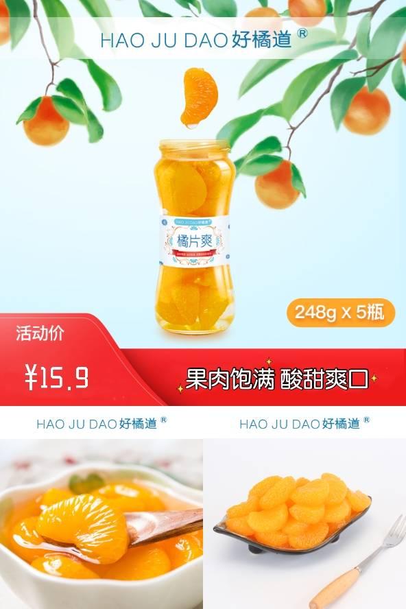 QQ图片20210610184149