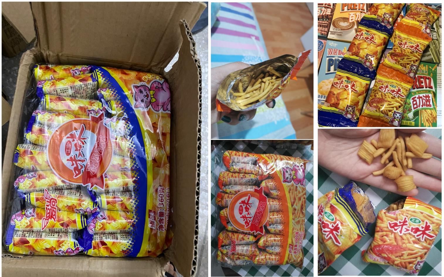 7.9元撸咪咪虾条蟹味20包装