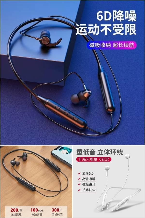 9.9元=挂脖式无线蓝牙耳机