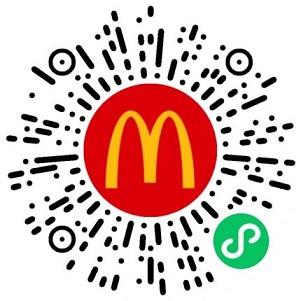 免费领取麦当劳中杯可乐_9月5号可用