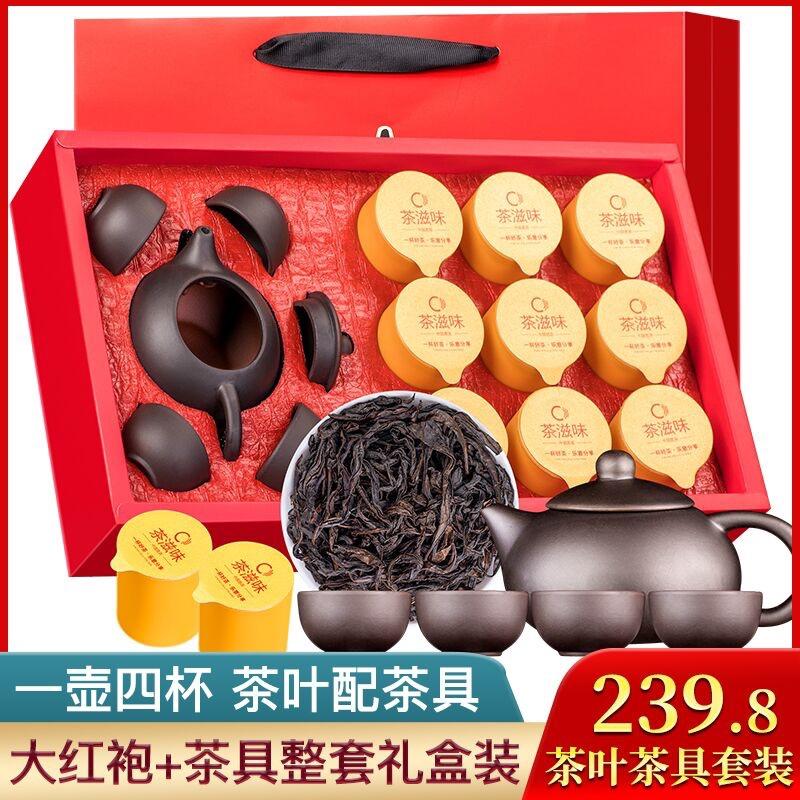 29.8元撸原价298的茶具礼盒