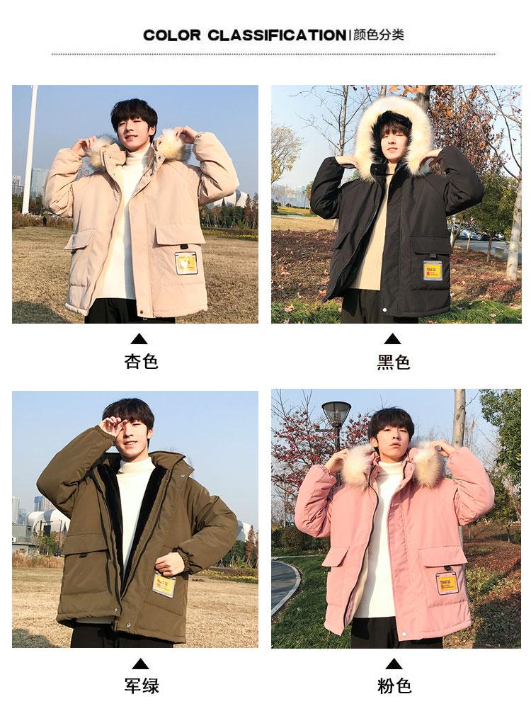 78鲁原价128的男生冬季潮流棉服