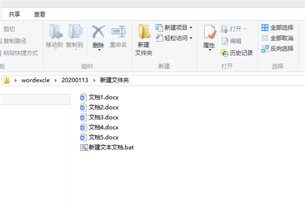 图片[6]-Excel如何批量修改文件名?-飞享资源网
