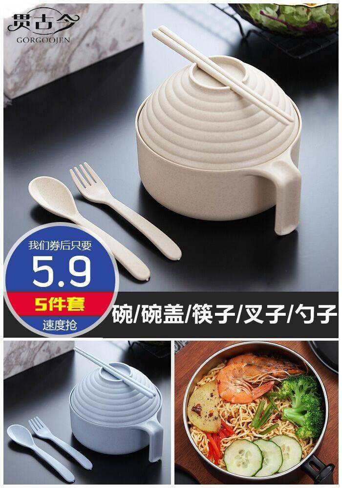 """5.9元""""薅""""贯古今泡面餐具5件套"""