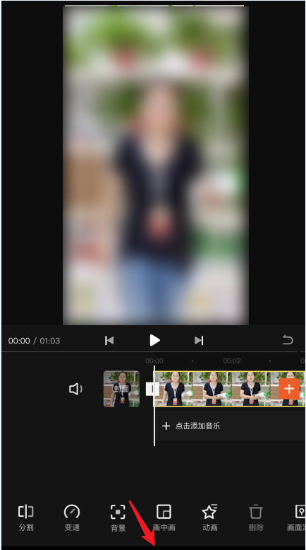 图片[3]-快影如何给视频人物进行瘦脸?-飞享资源网