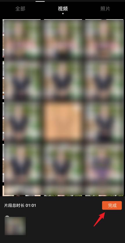 图片[2]-快影如何给视频人物进行瘦脸?-飞享资源网