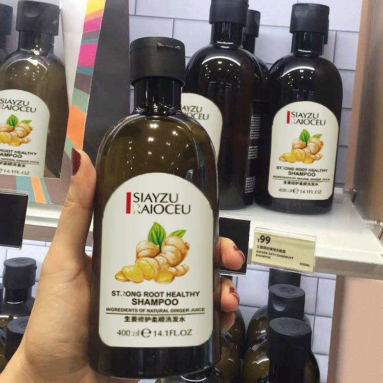 8.9元=防脱发生发生姜洗发水